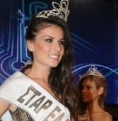 Καλλιστεία 2012: Σταρ Ελλάς 2012, Βασιλική Τσιρογιάννη.(video)
