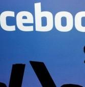 Τι γνωρίζει το Facebook για τη ζωή μας; (VIDEO)