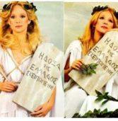 Όταν η Αλίκη Βουγιουκλάκη γιόρτασε την 25η Μαρτίου 32 χρόνια πριν!