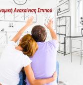 DIY:5 ιδέες διακόσμησης για να ανακαινίσετε πλήρως το σπίτι σας χωρίς πολλά χρήματα