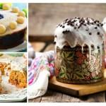 Τι τρώνε το Πάσχα στον υπόλοιπο κόσμο;