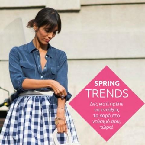 trends_11_05