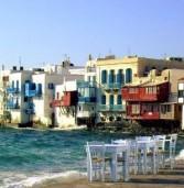 Το CNN προτείνει τα 9 ομορφότερα νησιά της Ελλάδας. Ένα νησί έκπληξη βρίσκεται στην 9η θέση!