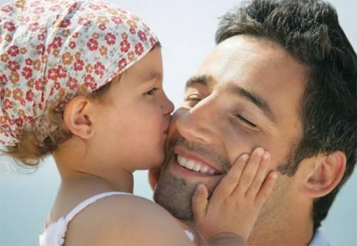 Πώς βλέπει μια κόρη τον πατέρα της.