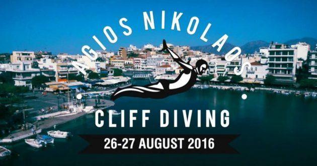 """Εντυπωσιακή η πρώτη μέρα του """"Cliff Diving"""", στην λίμνη Αγίου Νικολάου!(Video)"""