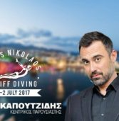 Ξεκινάει αύριο 30/6 το πρώτο αγωνιστικό Cliff Diving στον Άγιο Νικόλαο Κρήτης. Όλο το πρόγραμμα των αγώνων.(Video)