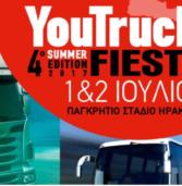 Στο Ηράκλειο Κρήτης το μεγάλο γεγονός του καλοκαιριού: 4ο YouTruck Fiesta Summer Edition 2017.(Video)