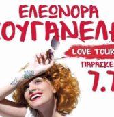 Η Ελεωνόρα Ζουγανέλη θα μαγέψει το κοινό της Κρήτης,στην μεγάλη συναυλία στο Ίστρον Καλού Χωριού.(Video)
