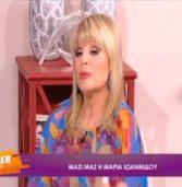 Μαρία Ιωαννίδου: Επισκέπτομαι ψυχολόγο! Δίνω μάχη με την κατάθλιψη και την μιζέρια.(Video)