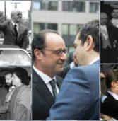 Ιστορικό αφιέρωμα στις επισκέψεις Γάλλων προέδρων στην Αθήνα .(Photos)