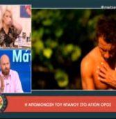 Ο Γιώργος Αγγελόπουλος πήγε στο  Άγιο Όρος – Η Κόσιαβα τον σατιρίζει και προκαλεί αντιδράσεις στον αέρα!(Video)