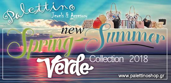 spring summer collection banne2
