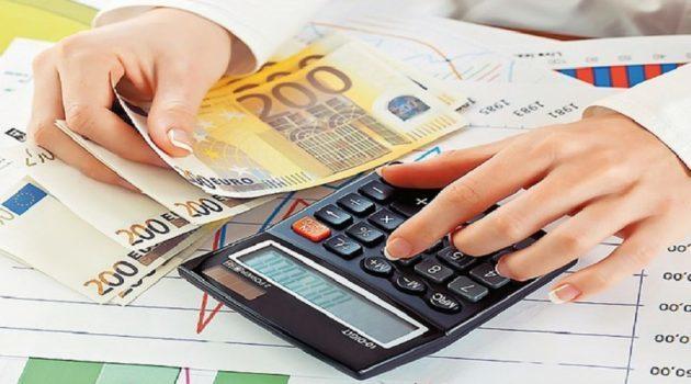 Συνταξιούχοι:Επιστροφές έως και 954 ευρώ.Πως θα καταβληθούν τα χρήματα;