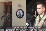 Βίντεο ντοκουμέντο:Τα προφητικά λόγια του άτυχου σμηναγού Γιώργου Μπαλταδώρου για τους κινδύνους στο Αιγαίο