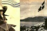 Η κυρά της Ρω: Η ιστορία της γυναίκας που ύψωνε καθημερινά την την ελληνική σημαία στην απομακρυσμένη βραχονησίδα.(Video)