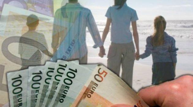 ΟΠΕΚΑ: Μπαράζ πληρωμών σήμερα με επίδομα παιδιού, επίδομα ενοικίου