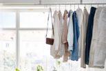 Aυτοί είναι οι τρόποι για να μπορέσεις  να οργανώσεις σωστά την καλοκαιρινή σου ντουλάπα!!