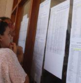 Yπουργείο Παιδείας: Αυτές είναι οι αλλαγές στο Λύκειο και τις Πανελλήνιες εξετάσεις.(Video)