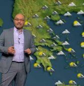 Σάκης Αρναούτογλου:Aρχίζει ν' αλλάζει o καιρός ,πότε και που θα πέσουν οι πρώτες βροχές του Σεπτέμβρη; (Video)
