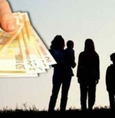 ΟΠΕΚΑ:Εγκρίθηκε από το υπουργείο Εργασίας η πέμπτη δόση του επιδόματος παιδιών .Πότε θα καταβληθεί στους δικαιούχους;