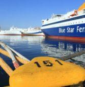 ΠΝΟ: Δεμένα σήμερα τα πλοία στα λιμάνια .