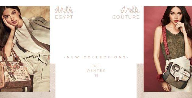 "To ""Palettino"" σας παρουσιάζει τις νέες συλλογές Anekke Paris και Egypt"