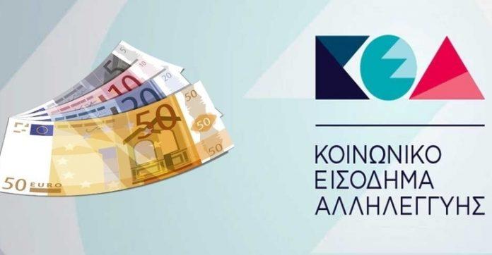 KEA-money-696x362