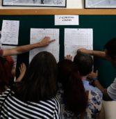 Πανελλαδικές 2019: Ανακοινώθηκαν τ΄αποτελέσματα – Μεγάλα ποσοστά κάτω από τη βάση