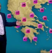 Σάκης Αρναούτογλου : Προσοχή. Έκτακτη προειδοποίηση για τον καιρό του Σαββατοκύριακου. (video)