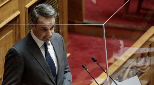 Κυριάκος Μητσοτάκης :Νέο πακέτο μέτρων για την στήριξη της εργασίας και της επιχειρηματικότητα, ύψους 3,5 δισ. ευρώ ανακοίνωσε από την Βουλή στην Ώρα του πρωθυπουργού