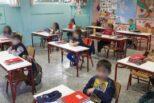 Δεν ανοίγουν αύριο λόγω κορονοϊού όλα τα σχολεία.Μάθετε αναλυτικά σε ποιές περιοχές θα παραμείνουν κλειστά.