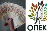 ΟΠΕΚΑ:Πλησιάζει η ημέρα πληρωμών.Οι δικαιούχοι και οι ακριβείς ημερομηνίες .