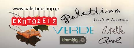 BANNER PALETTINO SALE
